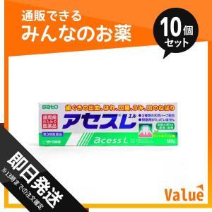 1個あたり1242円 アセスL 160g (新パッケージ) 10個セット 第3類医薬品 ポイント15倍