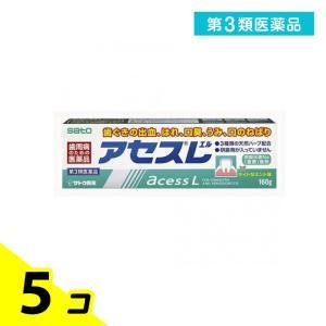 1個あたり1242円 アセスL 160g (新パッケージ) 5個セット 第3類医薬品 ポイント15倍