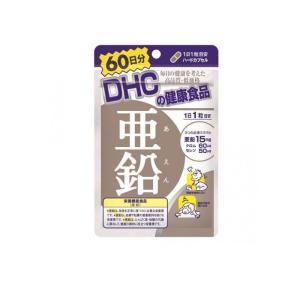 亜鉛 サプリ サプリメント DHC 亜鉛 60粒