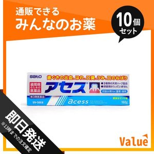 1個あたり1179円 アセス 160g (新パッケージ) 10個セット 第3類医薬品 ポイント10倍
