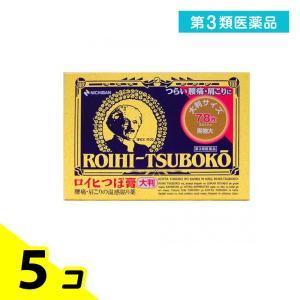1個あたり565円 ロイヒつぼ膏 78枚 (大判...の商品画像