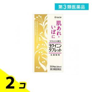 1個あたり1944円 クラシエ ヨクイニンタブ...の関連商品2