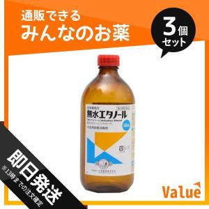 外皮用殺菌消毒剤として使用する場合は、本品を精製水でうすめて、エタノールとして76.9-81.4vo...