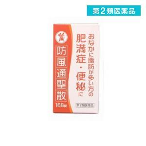 防風通聖散(ボウフウツウショウサン)エキス錠N「コタロー」 168錠 第2類医薬品 minoku-value