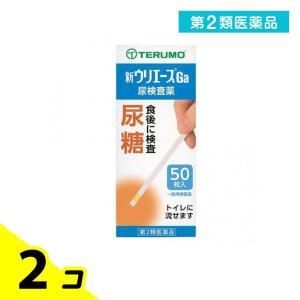 1個あたり962円 新ウリエースGa 50枚 2個セット  第2類医薬品