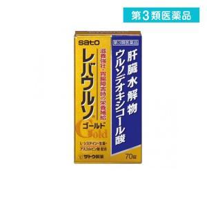 レバウルソ ゴールド 70錠 第3類医薬品 minoku-value