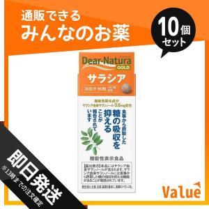 1個あたり1504円 ディアナチュラゴールド...の関連商品10