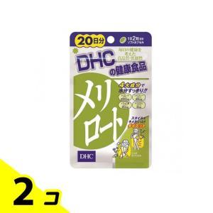 1個あたり569円 DHC メリロート 40粒...の関連商品7