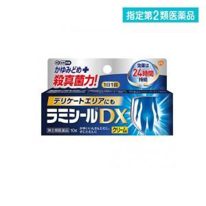 水虫 ラミシール DX 10g 指定第2類医薬品