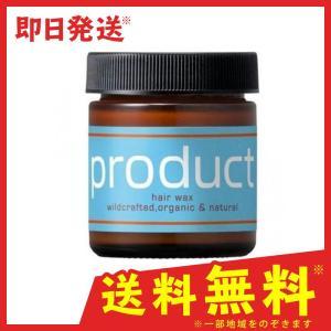 自然由来原料だけで作られた、肌、ネイル、リップまでケアできるオーガニックヘアワックス。5つの全原料:...