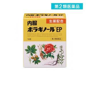 内服ボラギノールEP 16包 第2類医薬品