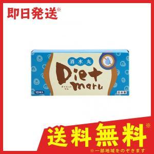 ケンエー Diet maru 消水丸 10包 minoku-value