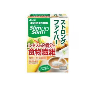 食物繊維+乳酸菌を手軽に。「食物繊維」、お米由来の「プロファイバー」、さらに乳酸菌を加えたパウダー。...