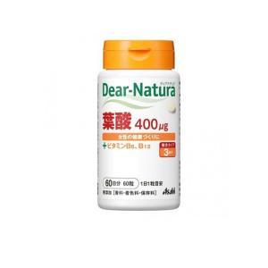 ●女性の健康づくりに役立つ葉酸(1粒に400μg配合)に、ビタミンB6、B12を配合しました。●妊娠...