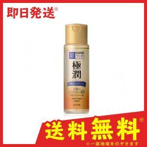 ●5種類のヒアルロン酸*1(うるおい成分)を美容液のようにたっぷり配合。●さらにヒアルロン酸のうるお...