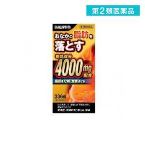 北日本製薬 防風通聖散料エキス錠「創至聖」 336錠 第2類医薬品 minoku-value