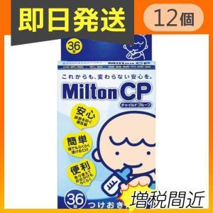 ●赤ちゃんがいたずらしても手では切れない安心シート(Child-Proof)を採用お母さま方が少しで...