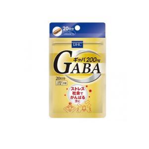 DHC ギャバ(GABA) 20粒 (20日分)