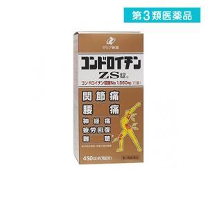 コンドロイチンZS錠 450錠 ((新パッケージ)) 第3類医薬品