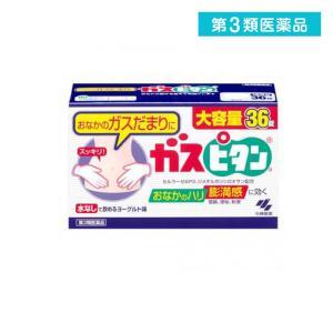 ガスピタンa 36錠 第3類医薬品