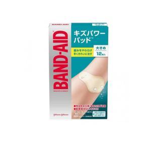 覆って潤いを保ちながらきれいに治す湿潤療法が主流で、かさぶたを作らずきれいに早く治す。痛みの原因とな...