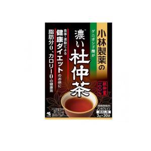 小林製薬の濃い杜仲茶(煮出し用) 30袋 ((3g×30袋))