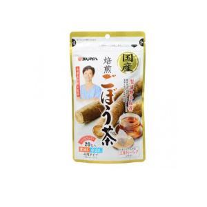 あじかん 国産焙煎ごぼう茶 20g (1g×20包)