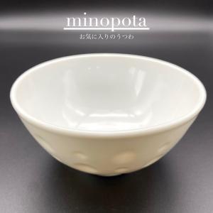 飯碗 茶碗 おしゃれ ごはん 白ディンプル丸茶碗 12.3cm ご飯 めし碗 丼 どんぶり ボウル 食器 陶器|minopota