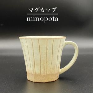 マグカップ おしゃれ カフェ 粉引 ストライプ 白 マグ 240cc コーヒー 食器 陶器 minopota