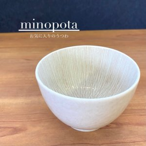丼 どんぶり おしゃれ ボウル 白乱麻 プチ丼 小丼 10.8cm ミニ丼 飯丼 ごはん 食器 陶器|minopota