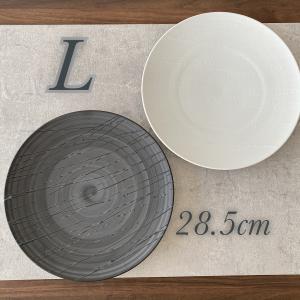 丸皿 プレート 食器 波吹き28.5cm皿 陶器|minopota