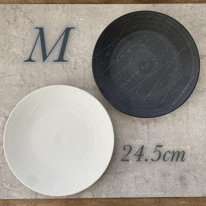 丸皿 プレート 食器 波吹き24.5cm皿 陶器 美濃焼|minopota