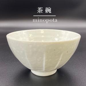 飯碗 茶碗 おしゃれ ごはん 粉引斑点ソギ中平 11.7cm ご飯 めし碗 丼 どんぶり ボウル 食器 陶器|minopota