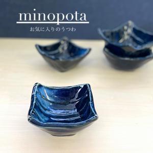 鉢 ボウル おしゃれ 角鉢 黒青 雲海 四角小鉢(中) 10cm お皿 和 食器 陶器|minopota