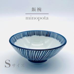 飯碗 茶碗 おしゃれ ごはん 千筋 中平 (S) 11.8cm ご飯 めし碗 丼 どんぶり ボウル 食器 陶器|minopota