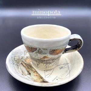 コーヒーカップ ソーサー おしゃれ ティー カフェ 二色線刻 白 碗皿セット 200cc 食器 陶器 minopota