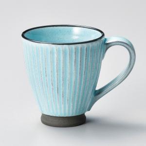マグカップ おしゃれ カフェ 黒土化粧しのぎマグ ブルー 250cc 和風 minopota