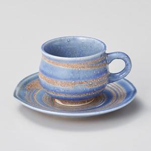 コーヒーカップ ソーサー おしゃれ 珈琲 青渦 コーヒー碗皿セット minopota