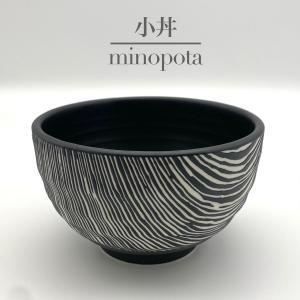 丼 どんぶり おしゃれ ボウル ゼブラブラック 小丼 12.5cm ミニ丼 飯丼 ごはん 食器 陶器|minopota