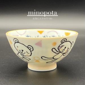 飯碗 茶碗 おしゃれ ごはん クマ 孫平 子供 キッズ 10.4cm ご飯 めし碗 丼 どんぶり ボウル 食器 陶器|minopota