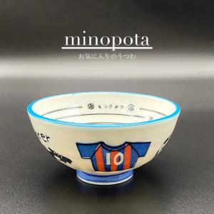 飯碗 茶碗 おしゃれ ごはん サッカー 子供 キッズ 12cm ご飯 めし碗 丼 どんぶり ボウル 食器 陶器|minopota