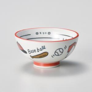 飯碗 茶碗 おしゃれ ごはん 野球 子供 キッズ 12cm ご飯 めし碗 丼 どんぶり ボウル 食器 陶器|minopota