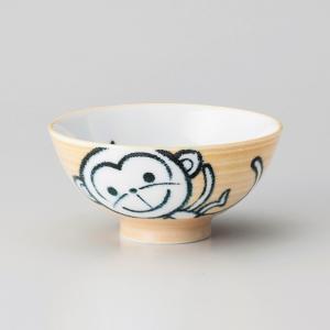 飯碗 茶碗 おしゃれ ごはん さる 子供 キッズ 11.2cm ご飯 めし碗 丼 どんぶり ボウル 食器 陶器|minopota