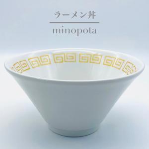丼 どんぶり ボウル おしゃれ 白 雷門切立深口 18.8cm ラーメン うどん 鉢 ボール 食器 陶器|minopota