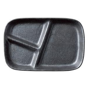 ランチプレート お皿 仕切り 黒 三つ仕切 22.3cm ワンプレート キッズ 食器 陶器|minopota
