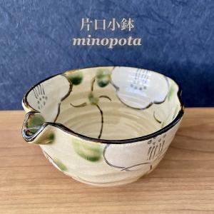 中鉢 おしゃれ 食器 格子花片口小鉢 陶器 盛鉢 美濃焼 |minopota