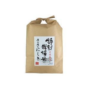 新米 お米 白米 5kg ササニシキ 宮城県産 特別栽培米 平成28年度産 送料無料
