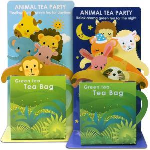 緑茶 ティーバッグ「アニマルティーパーティ」お茶 日本茶 かわいい ギフト セット 動物園|minorien