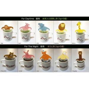 緑茶 ティーバッグ「アニマルティーパーティ」お茶 日本茶 かわいい ギフト セット 動物園|minorien|03