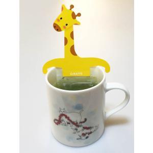 緑茶 ティーバッグ「アニマルティーパーティ」お茶 日本茶 かわいい ギフト セット 動物園|minorien|09